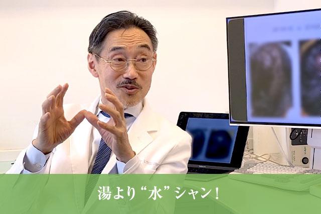 宇津木龍一先生 対談Vol.2